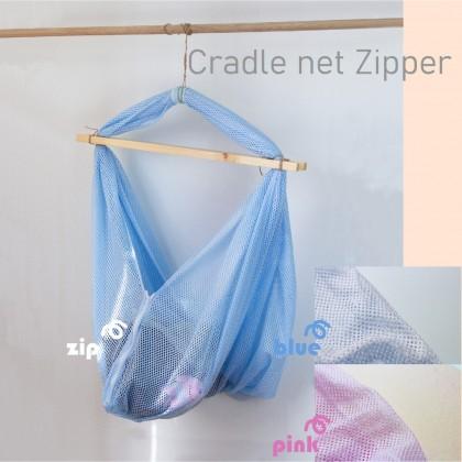 Baby Cradle Net/Cradle Net/Sarong/Buai Kain Size XL Blue-Pink-Green