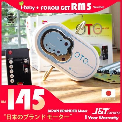 [Limited Offer!!]OTO Electronic Baby Cradle Basic