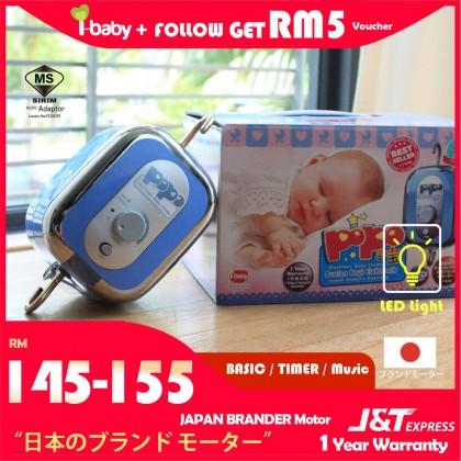 I-BABY POPO Electronic Baby Cradle BUAIAN BABY