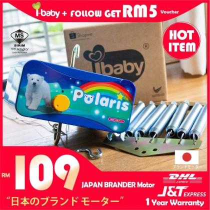 Polaris Electronic Baby Cradle BUAIAN BABY Buai Bayi Elektrik BABY CRADLE BUAI ELEKTRONIK