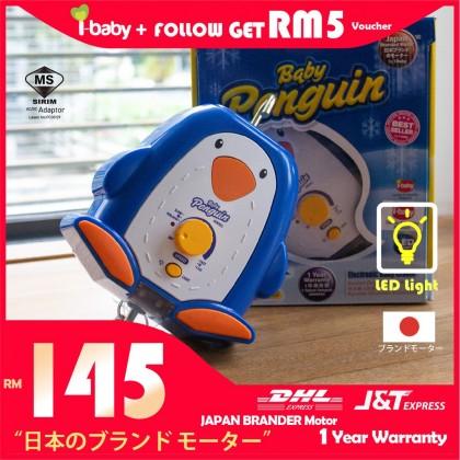 Penquin Electronic Baby Cradle BUAIAN BABY Buai Bayi Elektrik