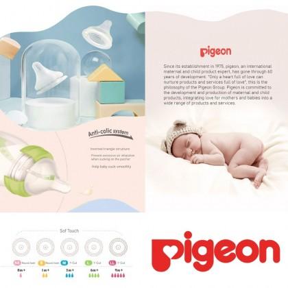 Pigeon Peristaltic Newborn Baby Plus Wide Neck Silicone Soft Nipple Teat Puting