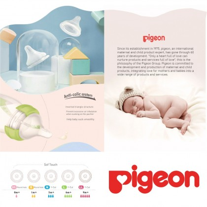 PIGEON Wide Neck Glass Bottle Newborn Baby Plastic Anti-Flatulence 160ml 240ML Baby Feeding Original Pigeon Botol Susu