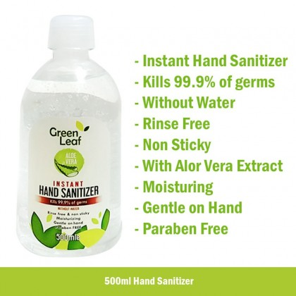 Green Leaf Aloe Vera Instant Hand Sanitizer 500ml