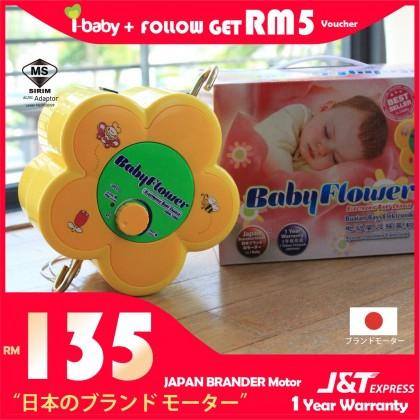 I-Baby BABY FLOWER BEST PRICE 135