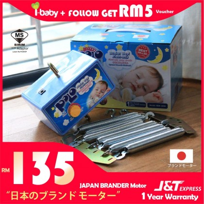 I-BABY POLO Electronic Baby Cradle have SIRIM APATOR BUAIAN BABY