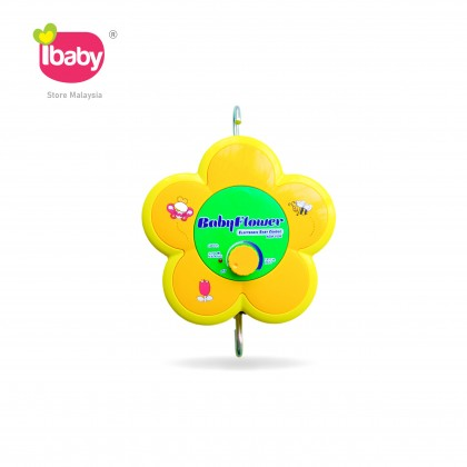 I-BABY Flower Electronic Baby Cradle Flower Buaian Baby Buai Bayi Elektrik